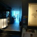 オールドマンズ・アン - お店の外観