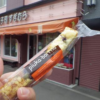 菓子司すぎむら - 料理写真:ピウカ・ボッチャ