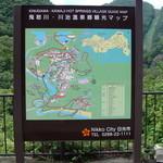 19672866 - 川治温泉の地図