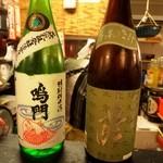 富久佳 - この日呑んだお酒たち