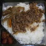 """牛長本店 - 特選牛しぐれ2段弁当¥1050♪ """"牛""""長なので牛肉使用w"""