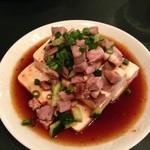 中華厨房 らんたな - 中華風豆腐★