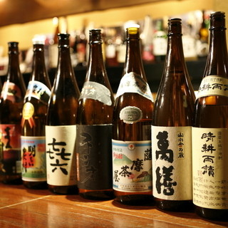 ~焼酎&日本酒は50種類以上~