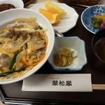 翠松閣 - 上牛丼定食@2,000
