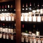銀座 鳥幸 - ワインのラインナップはかなりのもの。