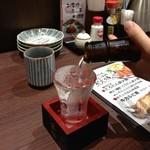 たんとと和くら - 八海山純米吟醸