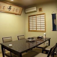 大塚 三浦屋 - 畳にテーブルの個室。4〜6名様でご利用可能。(2部屋あり)