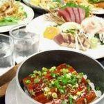 海鮮料理と個室 あろちゃん - 満足コース4980円