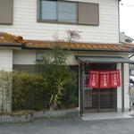 闘竜ラーメン - 民家っぽい入り口
