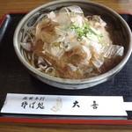 そば処 大喜 - 料理写真:R―15(一番辛いおろしそば)の大盛り