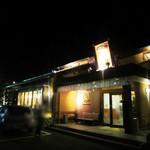 食事処 川 - 店の外観(夜ver)
