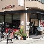 喜多呂 - お店 外観