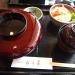 喜多呂 - ヒレカツ丼 セット