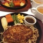 ニクヤ - NIKUYAのオニオンソース美味しいんだー (‾̴̴͡͡▿•‾̴̴͡͡ʃƪ)