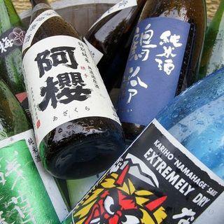 秋田の地酒を仙台で楽しむ!おいしい全国の地酒もありますよ!