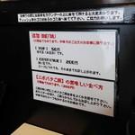 のじじ - 2013年6月
