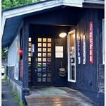 鶴商文庫 - 藤岡市の名店です