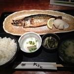19693291 - 焼魚定食(800円)