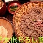 Sojibou - 辛子大根おろし蕎麦定食