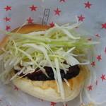 Fresh Burger m - ハンバーガー200円