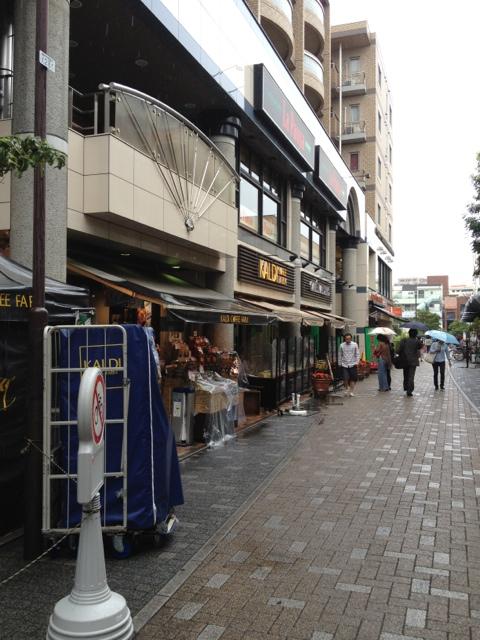 カルディ コーヒーファーム 仙川店