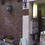 ABUはち - JRA神戸の西側の道、元町商店街のすぐ北側の雑居ビルの一階