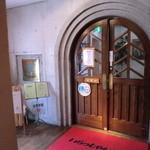 ぶどうの丘 展望ワインレストラン - お店の入口(3階)
