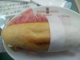 パニーノジュスト そごう横浜店