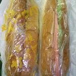 サイトウパン店 -