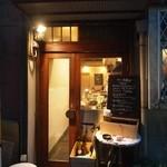 ワインちゃん 瓦・町・路・地 - お店 外観(夜)
