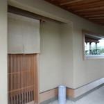 19701055 - 達磨さん