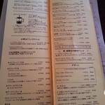 19703176 - メニュー1(130625飲み物、デザート)