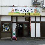 かえで - 2013/06/25撮影