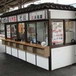 19704550 - 米原駅5・6番乗り場の(5号売店)
