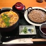 京ぜん - 料理写真:親子丼+ミニざる蕎麦