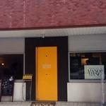 ROASTERS CAFE MANO+MANO - オレンジの扉 クローズでした
