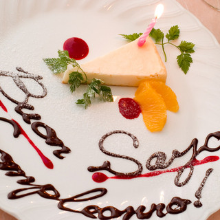 誕生日、記念日にはデザートプレートをプレゼント