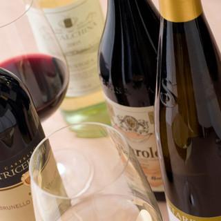 美味しいイタリアンワインを取り揃えています