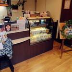 ドイトンコーヒーショップ - マカダミアナッツも売っています。