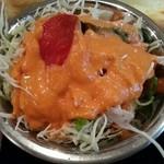 ナマステ タージマハル - ランチのサラダ