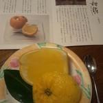 19715550 - 老松北野店の夏柑糖(なつかんとう)