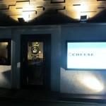 カフェ&バー チーズ - お店は住吉橋の近くにありますよ