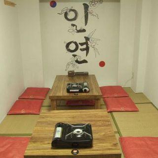 女子会、合コン、打ち上げに◎ 個室のある韓国居酒屋☆