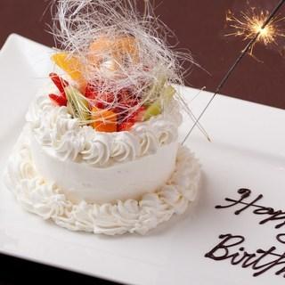 ★誕生日・歓迎会・お祝い★メッセージ入り特製ケーキプレゼント