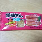 駄菓子や 満月 - 蒲焼さん太郎 10円