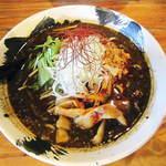 担々麺屋 炎 - 黒担々麺(大盛り、3炎)
