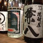 番屋 燁 - 日本酒