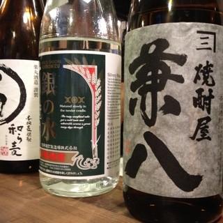厳選された日本酒が豊富。お料理に合わせてお選びください