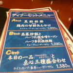リータンタンカフェ - メニュー