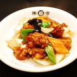 陳麻家 - 鶏と彩野菜の黒酢炒め